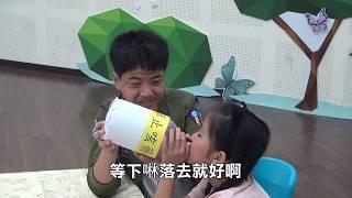 107全民健保教育創意影片/第一名/屏東縣/載興國小/全民的好朋友