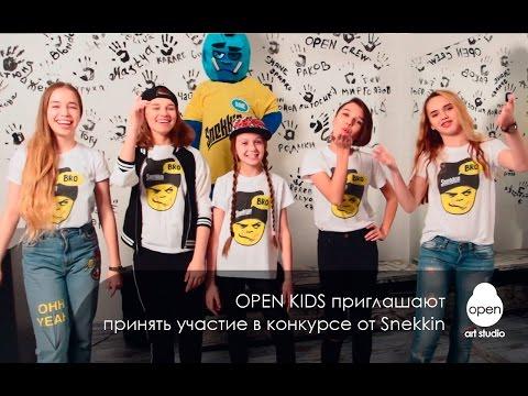 UWC Russian Federation Главная