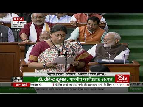 Smriti Irani takes oath as Lok Sabha MP