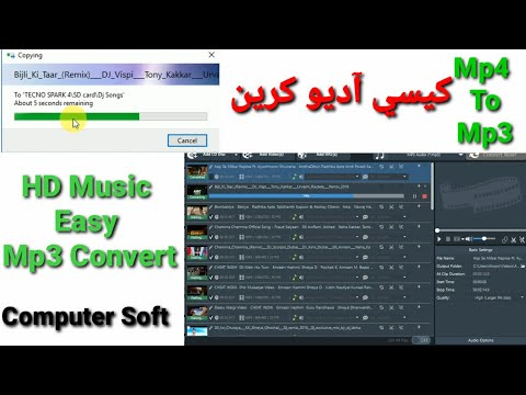How to mp4 to mp3 converter Software | mp3 converter computer software | HD To Mp3