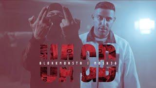 Blokkmonsta x Mosh36 - Auf Jagd [Official Music Video] (prod. Isy Beatz)