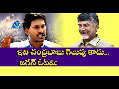 TDP Win in Nandyal Assembly By-Elections | Nandyal by election results 2017 | TDP VS YSRCP | Cbc9