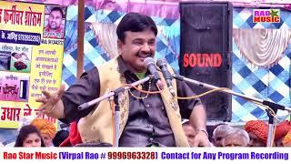 राजेंद्र खरकिया पुराणी रागनी जिसे सुनने के लिए  से लोग तरसते है    Rajender Kharkiya    RSM