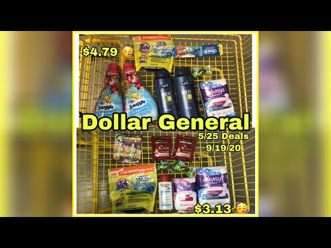Dollar General 5/25 Deals For 9/19/20 | All Digital 🤩 Save With Me 😊