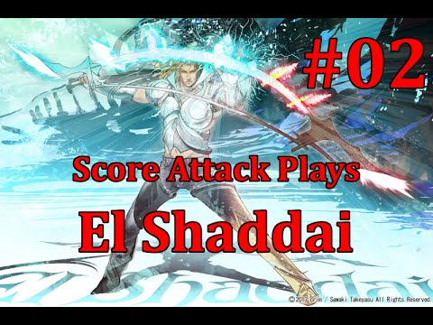 El Shaddai: Ascension of the Metatron - Part 02 - Score Attack Plays