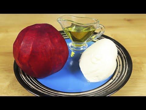 5 рецептов за 7 минут из сырой свеклы! Вкусные и Полезные салаты на скорую руку!!!