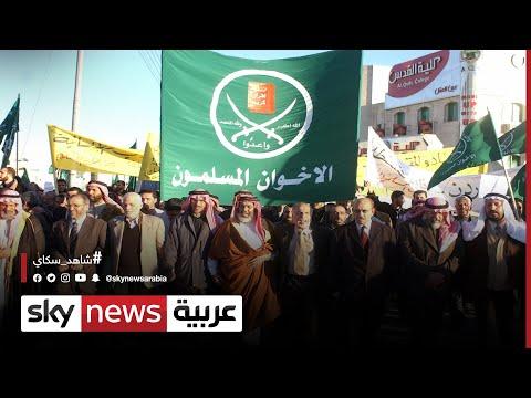 تنظيم الإخوان.. هزيمة العدالة والتنمية المغربي نكسة أخرى لأذرع التنظيم