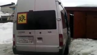 Заказ автобуса Пермь