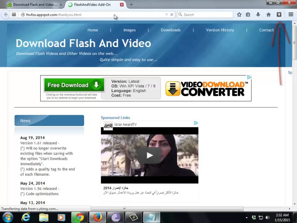 [HOW TO DOWNLOAD FREE SWF FILE FROM ANY WEBSITE 2015]