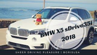 видео Новый БМВ х5 2017 года - фото, комплектации и цены