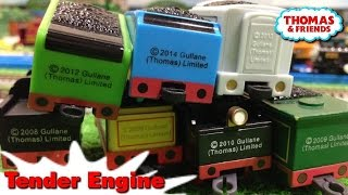 """Thomas and friends """"Tender Engines"""" トーマス プラレール ガチャガチャ 炭水車"""