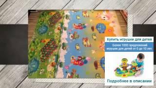 видео Детские игрушки в Барнауле. Купить игрушки и игры в Барнауле