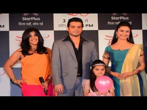 Yeh Hai Mohabbatein Serial | Ekta Kapoor at Launch | Star Plus