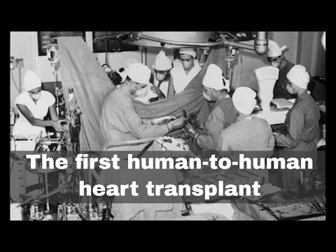 3rd December 1967: The First Human To Human Heart Transplant