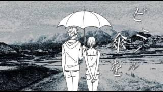 BURNOUT SYNDROMES~リフレインはもう鳴らない~MV