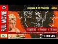 Watch Online : Accused of Murder (1956)