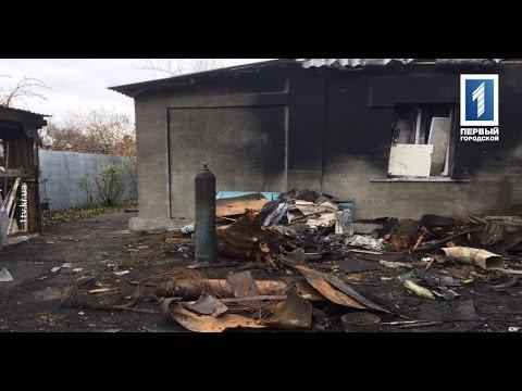 Пожар на Ереванской