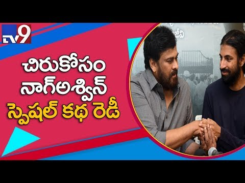 Chiranjeevi to team up with Mahanati Director Nag Ashwin? - TV9