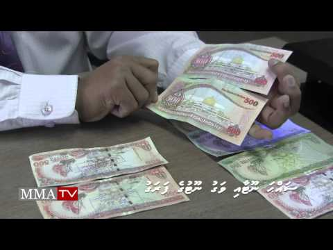Security Features of MVR 100 and 500 notes