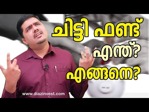 What is Chit Funds? How its work? - Thommichan Tips 24 - Malayalam