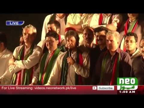 Imran Khan PTI Speech Live from PTI Ehtisab Rally - 14 August 2016