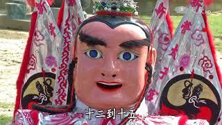 【在台灣站起】20170913 - 法國女婿臺灣情 - 尚若白、吉雷米 (法國)