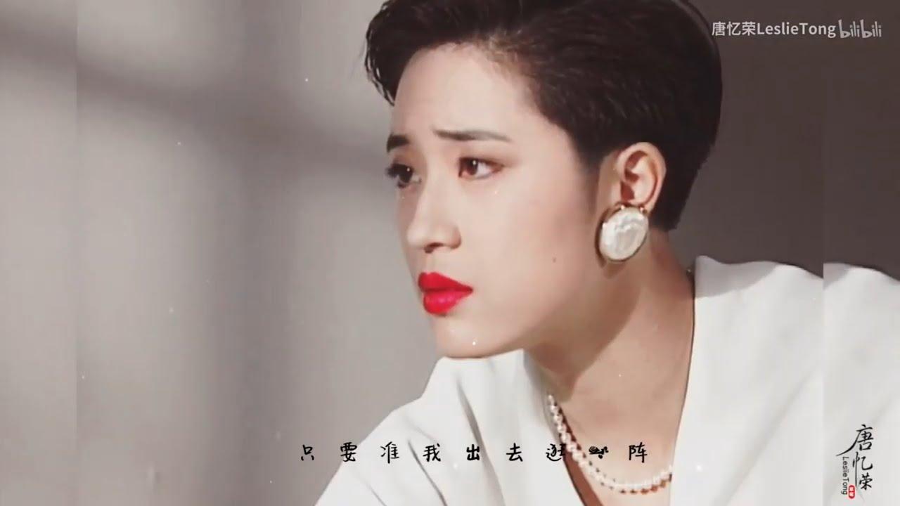Trần Pháp Dung/陈法蓉 – mỹ nhân tóc ngắn   bgm Nữ hoàng đích tân y/女皇的新衣 – Vương Phi   Tổng hợp những kiểu tóc nữ đẹp mới nhất