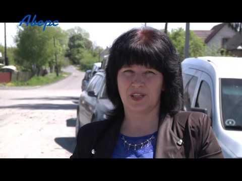 ТРК Аверс: Перше сесійне засідання у Вишнівській ОТГ