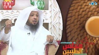 بكت من شدة إهانة زوجها لها فهزه ما حدث لها 😭😔 | الشيخ سعد العتيق