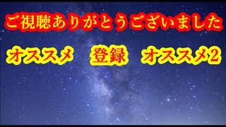 振込先は以下の通り。 【銀行振込】東京三菱UFJ銀行代々木上原支店 ...