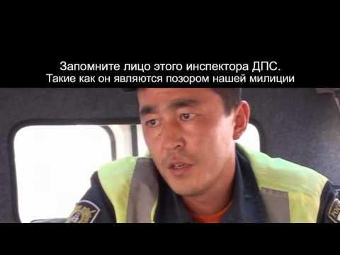 Инспектор ДПС незаконные действия