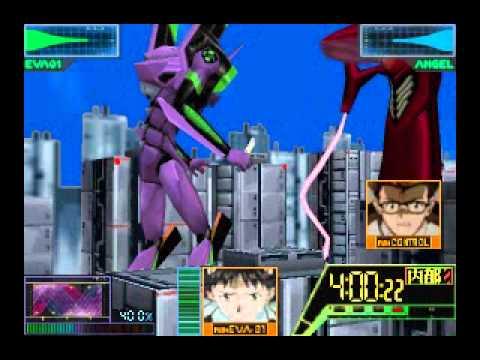 Neon Genesis Evangelion N64 Game Part 1 Youtube
