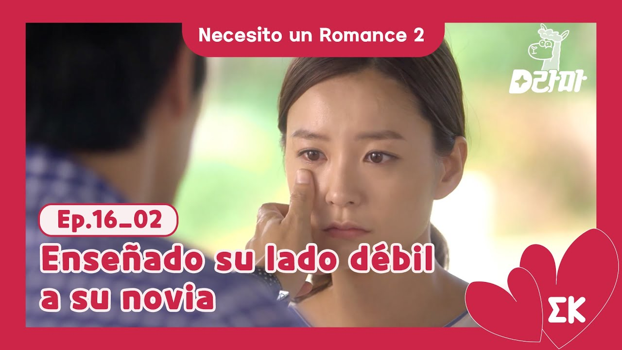 [#NecesitoUnRomance2] Ep.16-02   Enseñado su lado débil a su novia   #EntretenimientoKoreano