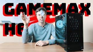 Обзор GameMax H605-TB! Чуть не убил Егу...