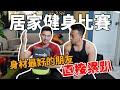 Wonder Core Slide Fit 健身滑板 product youtube thumbnail