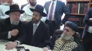 הרב עובדיה יוסף עם הרבנים הראשיים לישראל הרב יצחק יוסף והרב דוד לאו