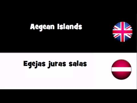 SAY IT IN 20 LANGUAGES = Aegean Islands