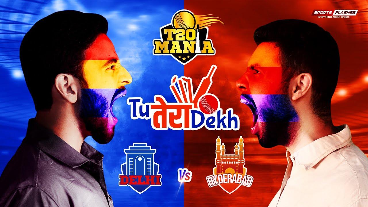 Preview: DC vs SRH Match 11| IPL 2020 | Tu Tera Dekh