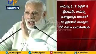 Indian Economy | to Reach 5 Trillion US Dollar Size by 2022 | PM Modi