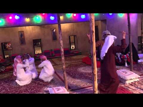 UAE wedding