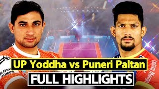 Watch: Pro Kabaddi League: UP Yodha beat Puneri Paltan| Sports Tak