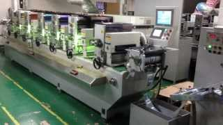 FD-300 Intermittent Rotary Letterpress Label Printing Machine
