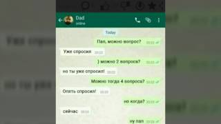 Смешные переписки|СМС приколы