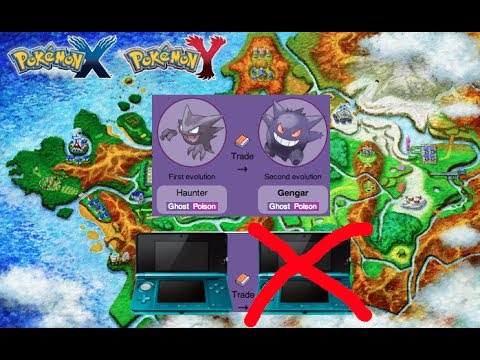 How To Get Gengar WITHOUT Having Another DS!