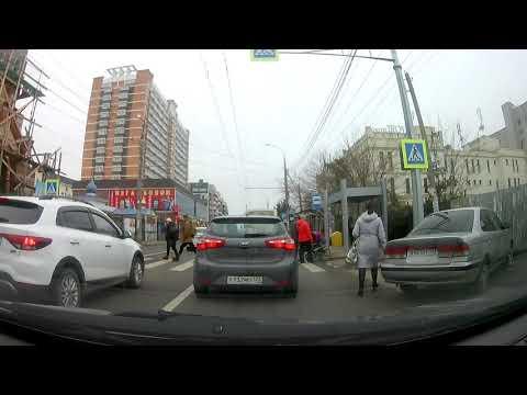 Краснодар улица 1 Мая (ч.2)