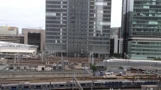 Shinkansen Tokyo station
