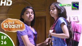 Mann Mein Vishwaas Hai - मन में विश्वास है - Episode 26 - 13th April, 2016