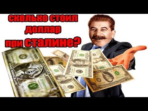 Как Сталин победил