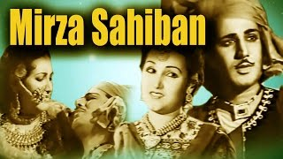 Full Movie Hindi Mirza Sahiban HD | Noor Jehan | Hindi Old Movies | Watch Online