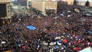 Майдан Незалежності 1.12.13